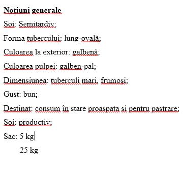 Soiul - Dido (Semitardiv)